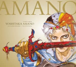 Yoshitaka Amano - The Illustrated Biography—Beyond the Fantasy hardcover